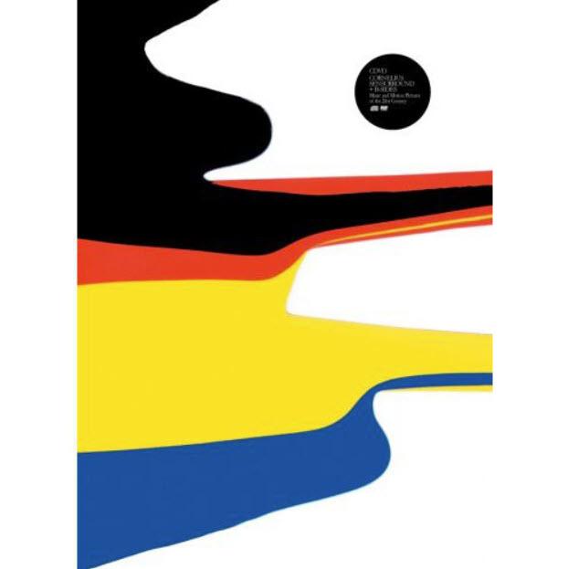 Cornelius - Sensurround 1.jpg