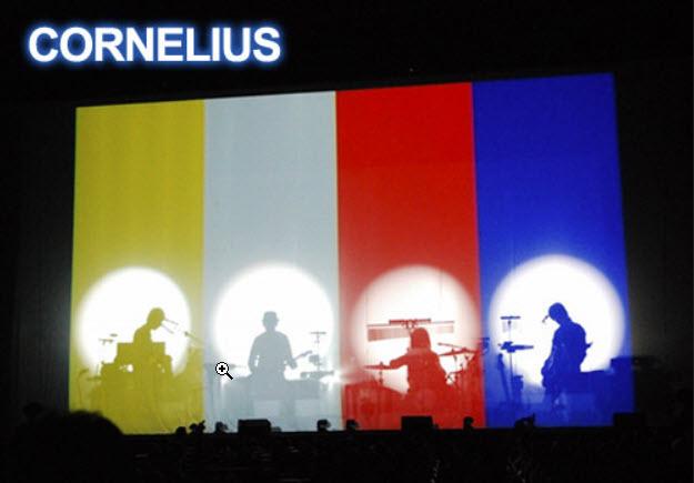 Cornelius - Sensurround 2.jpg
