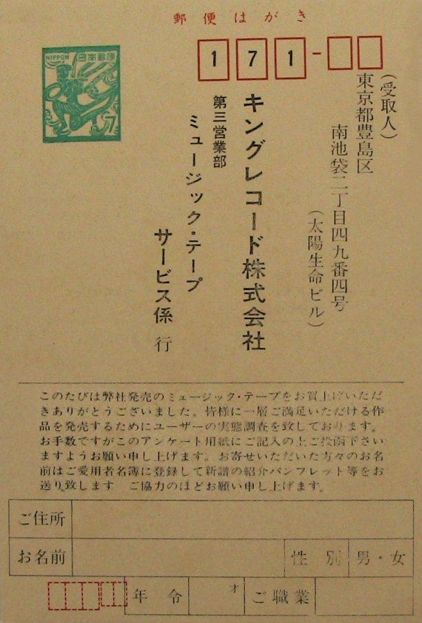 IMG_0108.JPG