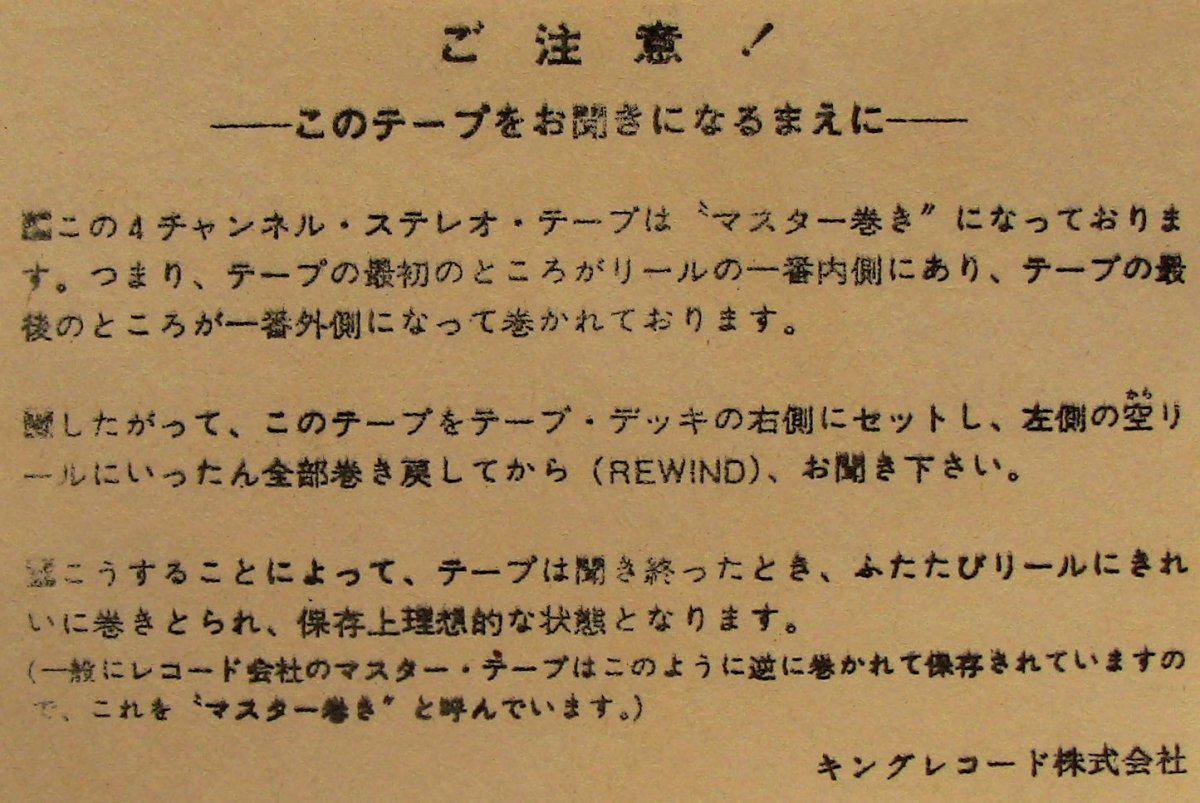IMG_0110.JPG