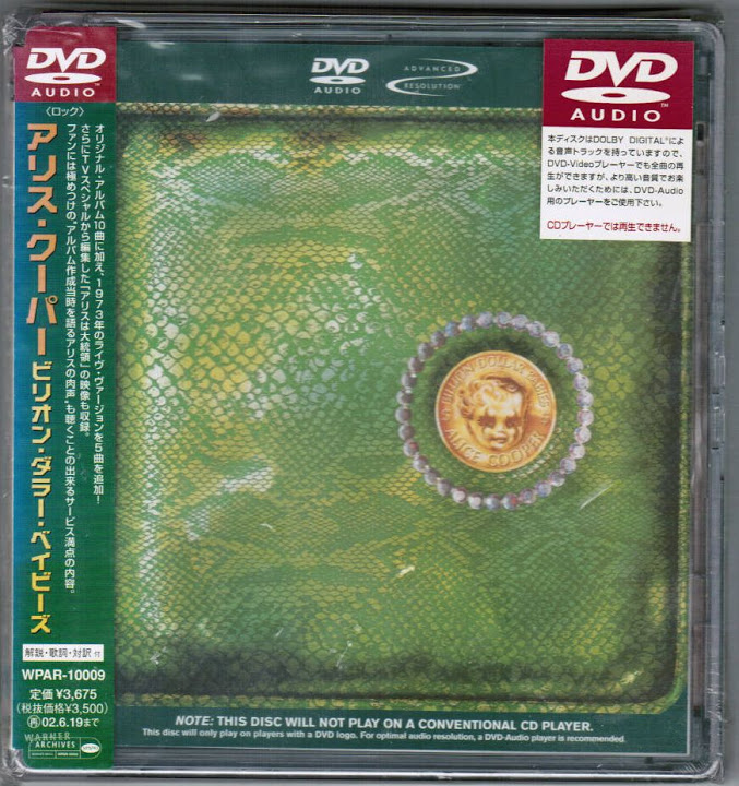 JAPAN ALICE COOPER Billion dolloa DVD-AUDIO Selaed 1.jpg