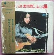 JOAN BAEZ -David's Album. Vanguard (QR) [Japan].jpg