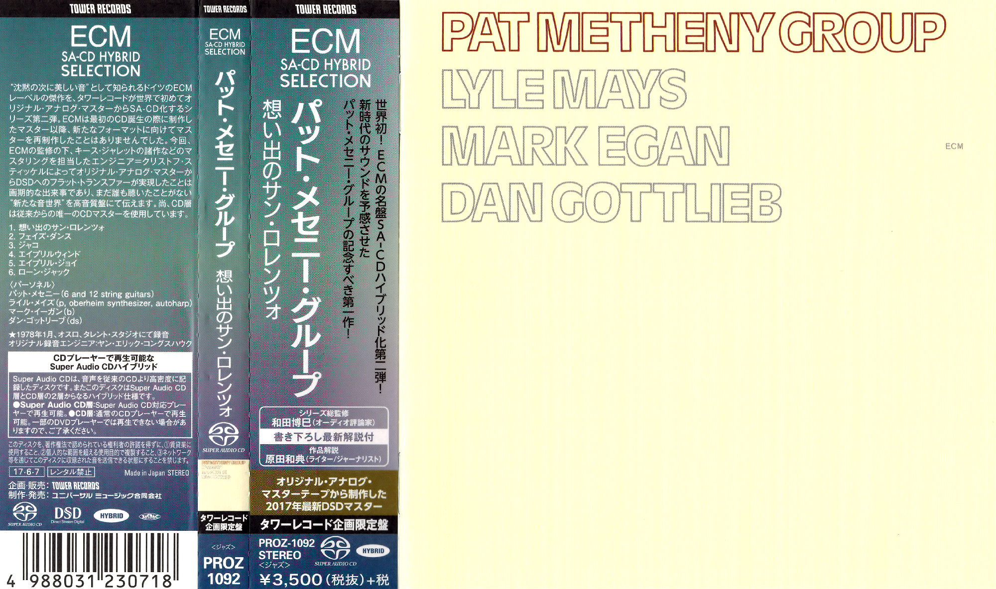 PAT METHENY GROUP.jpg