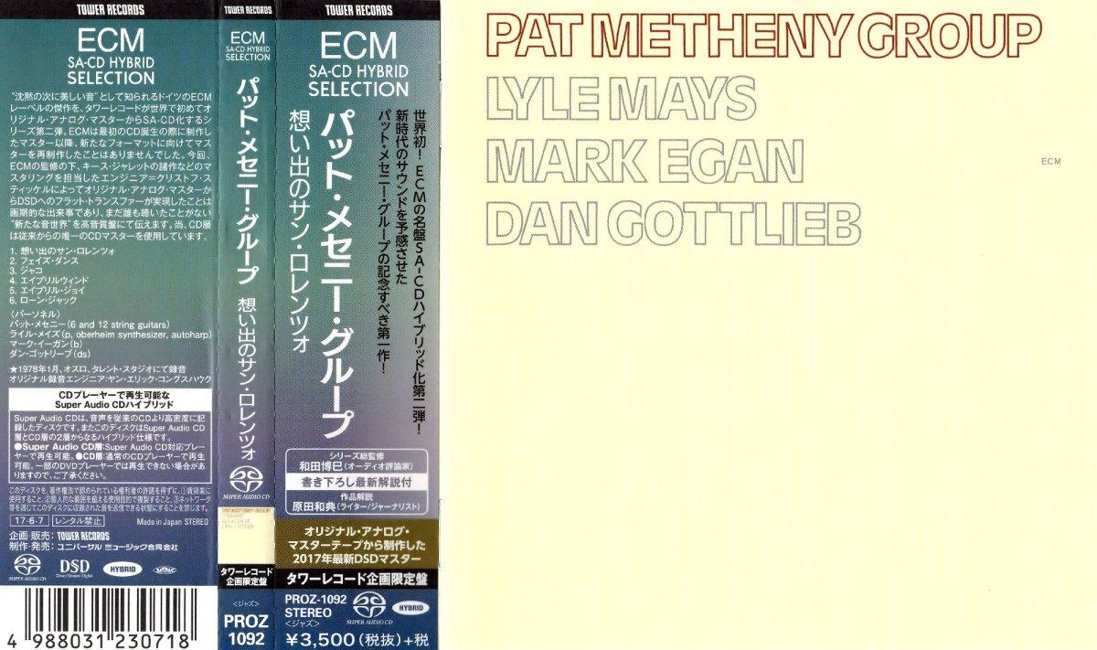 PAT METHENY GROUP.jpg