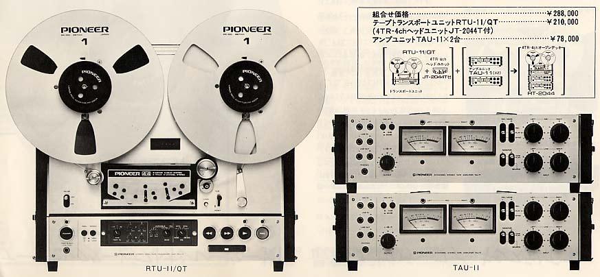 rt-2044-system.jpg