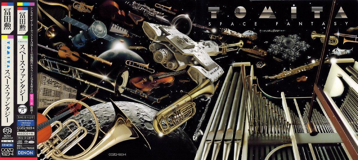 TOMITA - SPACE FANTASY.jpg