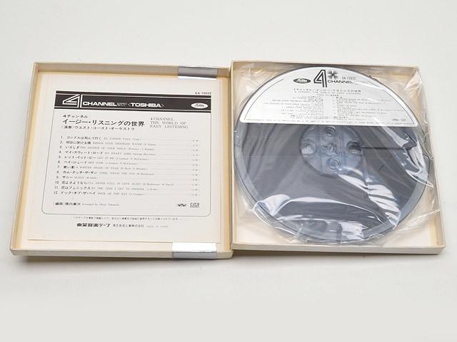 toshiba-japan-QRs-3.jpg