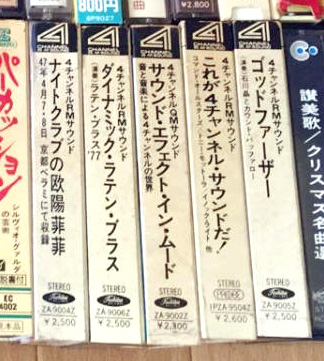 toshiba-qs-cassettes-1-crop.jpg