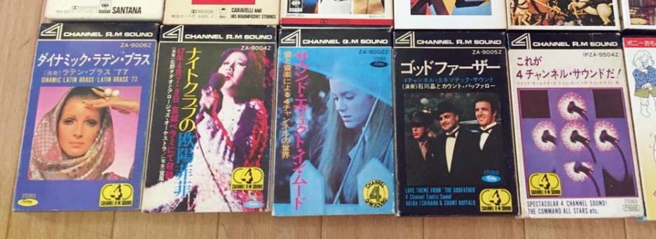 toshiba-qs-cassettes-2-crop.jpg