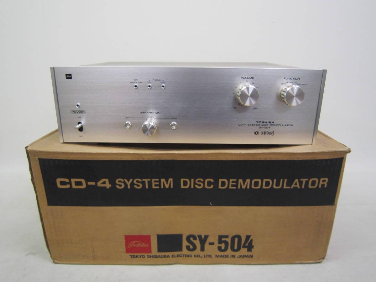 Toshiba SY-504.jpg