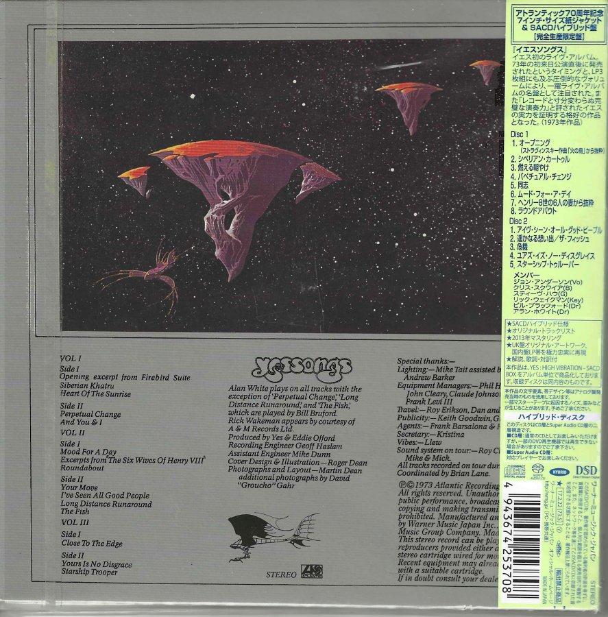 Yes - Yessongs SACD 7 inch Japan Press Back.jpg