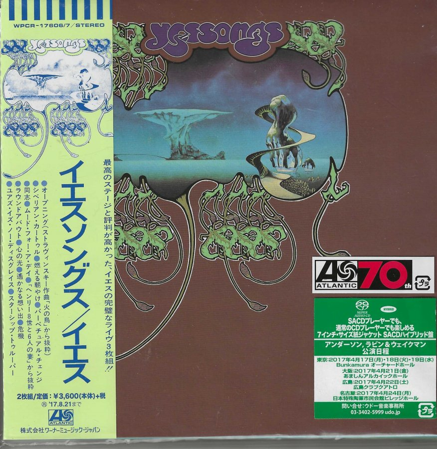 Yes - Yessongs SACD 7 inch Japan Press Front.jpg