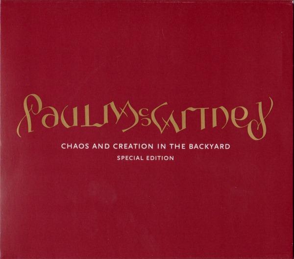 QuadraphonicQuad Beatles Surround Music Releases